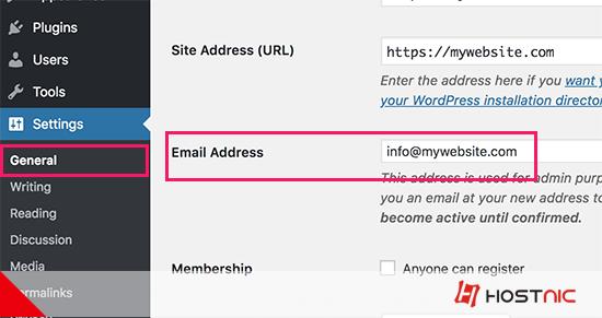 Cara Mudah Merubah Email Admin Di WordPress - Hostnic.id